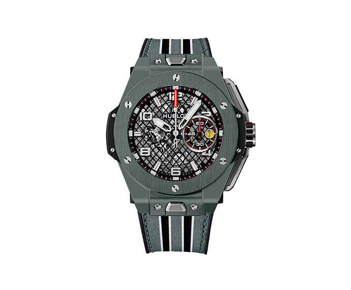 HUBLOT - Ferrari Speciale Grey Ceramic 45 mm