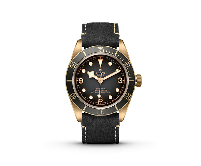Tudor - Black Bay 43 Bronze